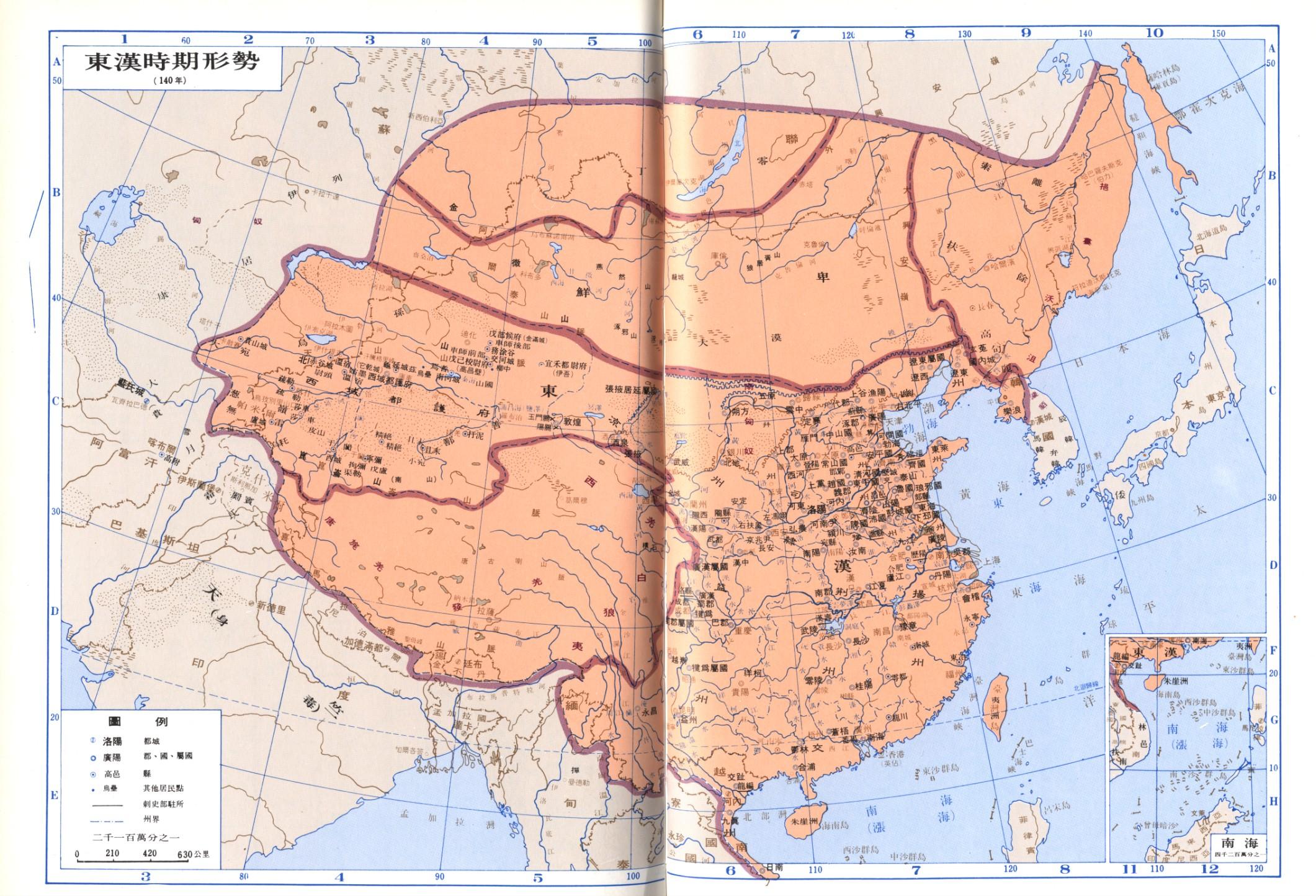 东汉时期形势
