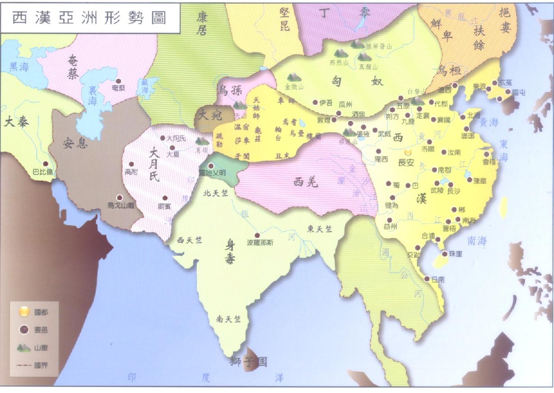 西汉疆域图;西汉经济发展图;西汉亚洲形势图;匈奴